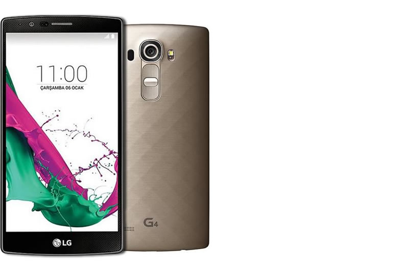 LG G4 Cep Telefonu