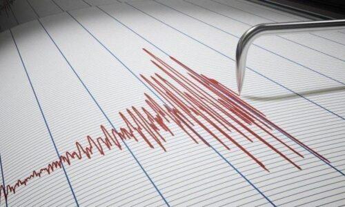 Bölgenizdeki Depremleri Anlık Görebileceğiniz Uygulamalar